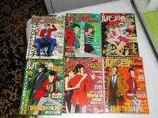 Lupin the third official magazine