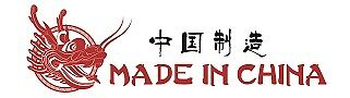 Made in China Online