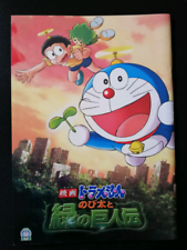 Doraemon book Film-manga