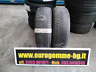 Gomme usate michelin 205 55 16 91h 4stagioni