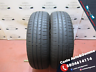 Gomme 165 70 14 Toyo 80% 2019 165 70 R14