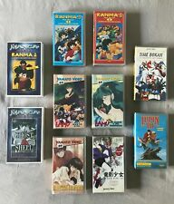 Lotto Anime VHS - Ghost in the Shell - Lamù - Lupin