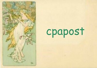 cpapost