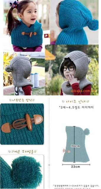 UNICO Cappello + Coprispalla Korea