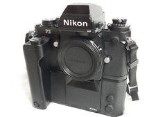 Nikon F3 HP + Nikon MD-4 MOTOR DRIVE Black + Cinghia