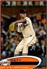 Major Leagues Matt Cain Baseball Cards