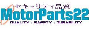 MotorParts22