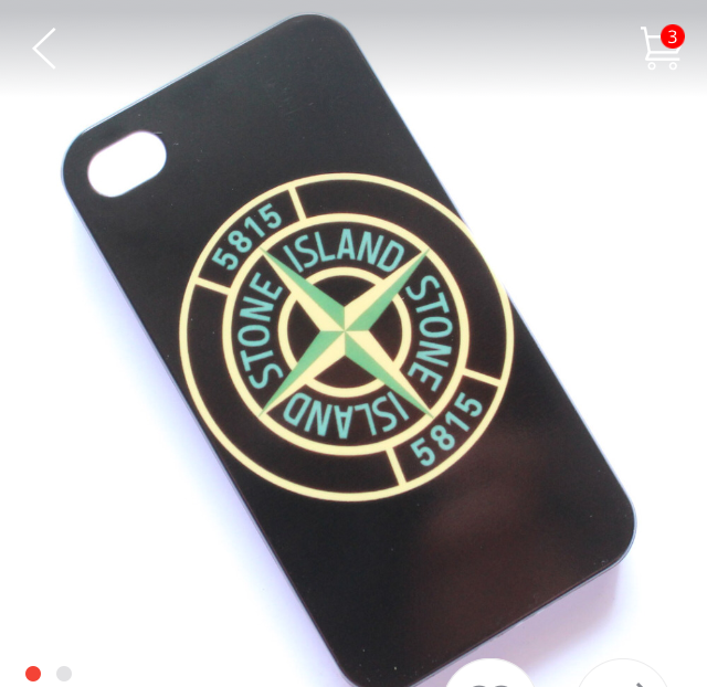 Cover iphone 4 stone island