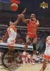 Rookie Michael Jordan Ungraded Basketball Trading Cards
