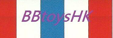BBtoysHK