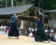 Kendo, Iaido e Kenjutsu Cortona (AR) - spada giapponese (katana)