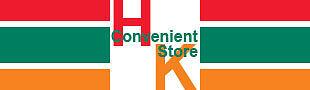 Hong Kong Convenient Store