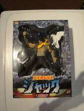 Violence Jack Miracle Action Figure - Medicom Toy