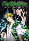 GetBackers - Vol. 7: Venus, Interrupted (DVD, 2005)