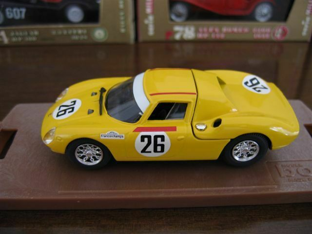 MODEL BOX 8436 Ferrari 250 Le Mans 1:43
