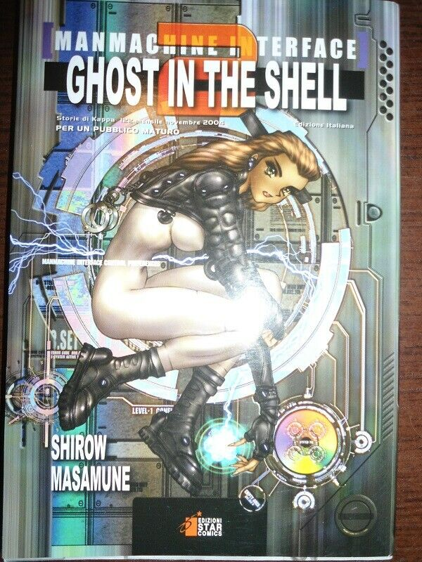 Manga ghost in the shell 2