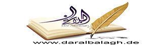 daralbalagh