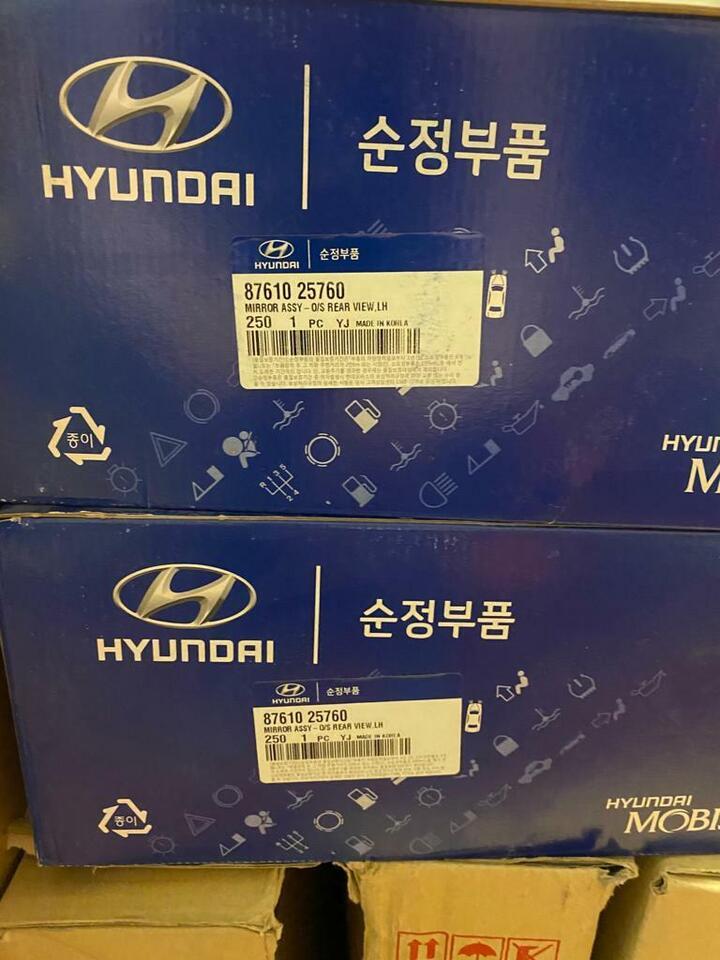 Stock ricambi originali Hyundai/Kia 3