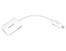 Cavo MHL Samsung ET-H10FAUWE + cavo HDMI