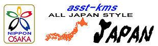 JAPAN STYLE 01