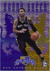 Danny Green Basketball Trading Cards