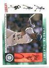 Upper Deck Ken Griffey Jr Single Baseball Trading Cards