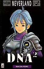 DNA2 di Masakazu Katsura - serie completa 7 albi