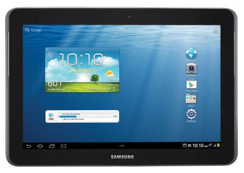 Samsung GALAXY Tab 2 7.0 (Silver)
