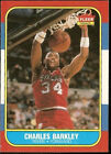 Charles Barkley 10 Graded Basketball Trading Cards