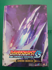 Dariusburst cs limited edition