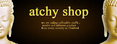 atchyshop