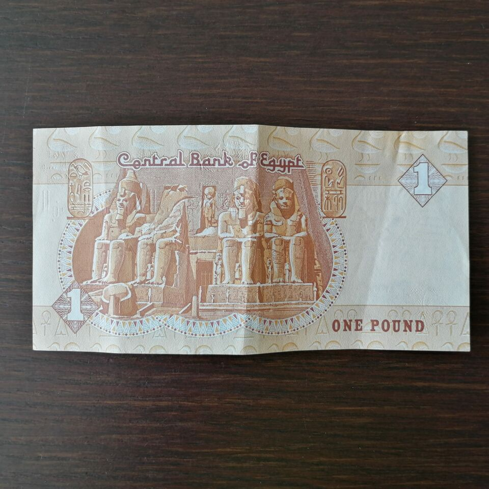 Banconota 1 one pound central bank of egypt