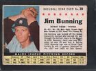 Box Detroit Tigers Baseball Cards