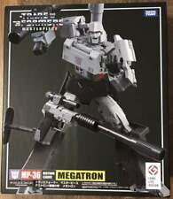 Takara Transformers Masterpiece MP36 Megatron