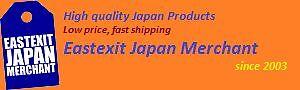 Eastexit Japan Merchant