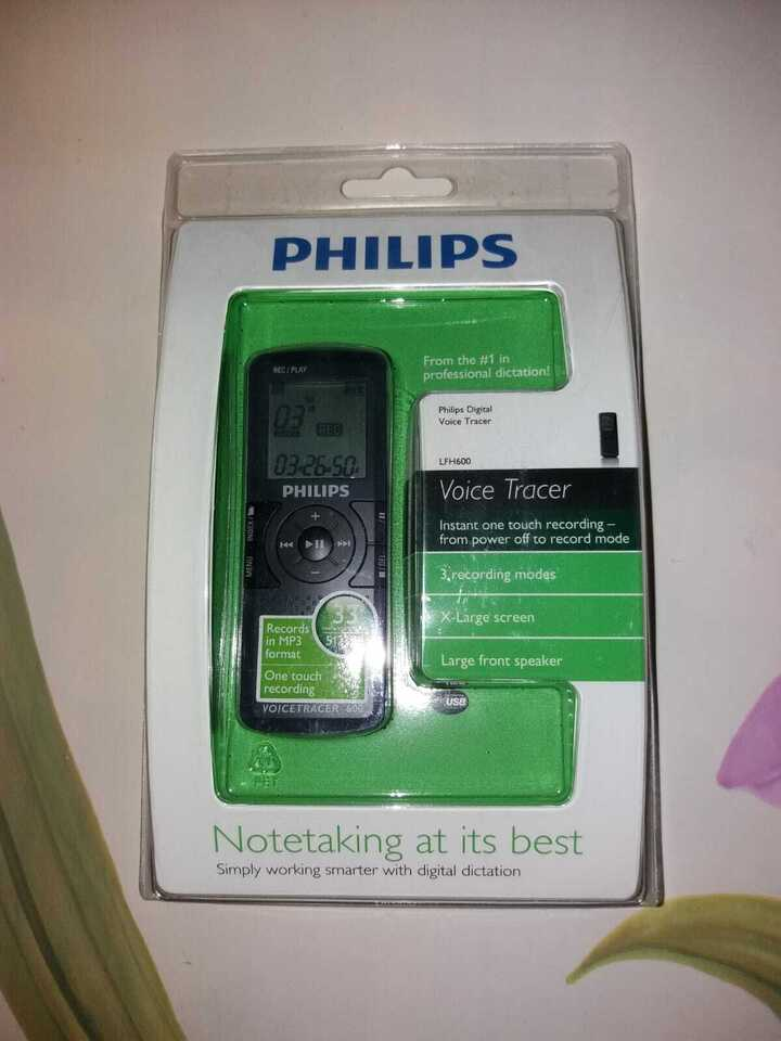 Philips voice tracer