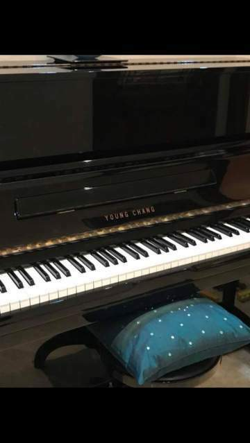 Pianoforte verticale YOUNG CHANG 2