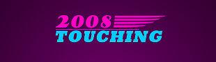 touching2008