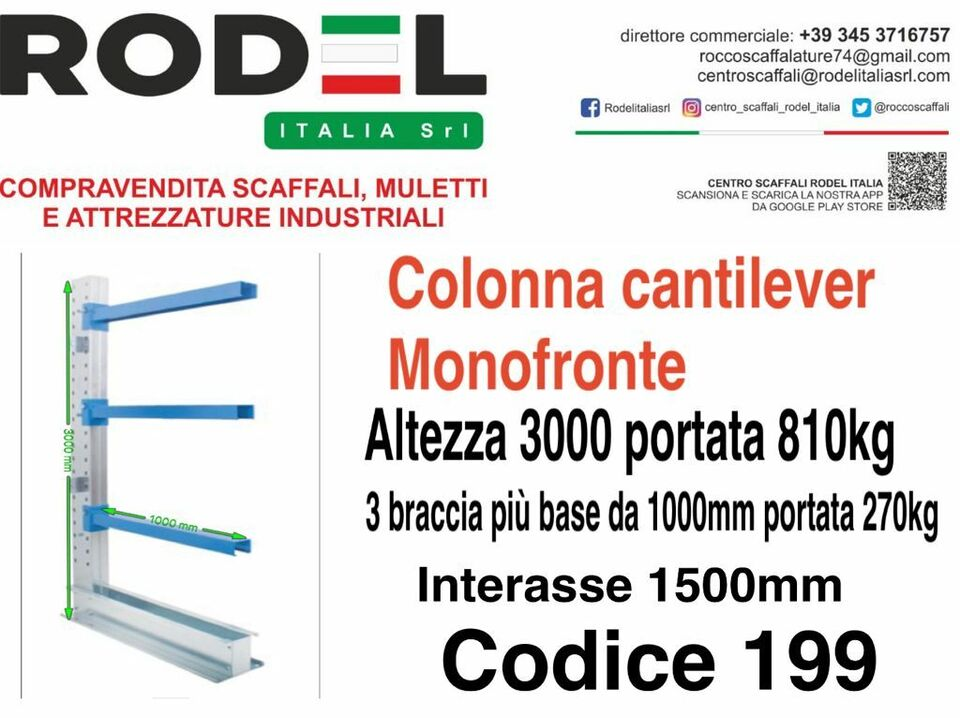 Cantilever indipendenti 2