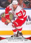 Serial Numbered Henrik Zetterberg Single Hockey Cards