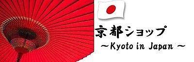 kyoto-japan_shop