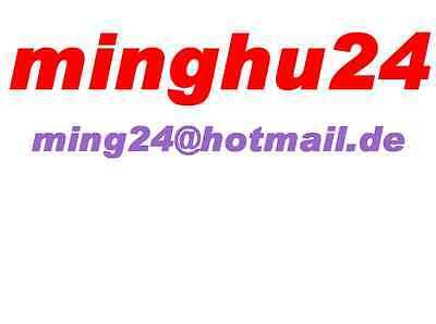 minghu24