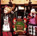 Japanische Pop Musik-CD 's vom K'
