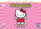 Hello Kitty's Paradise (DVD, 2011, 4-Disc Set)
