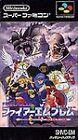 Fire Emblem: Monshou no Nazo (Super Nintendo Entertainment System, 1994) - Japanese Version