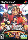 NeoGeo Battle Coliseum (Sony PlayStation 2, 2007)