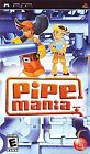 Pipe Mania (Sony PSP, 2008) - European Version