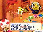 Mario Party 2 (64, 2000)