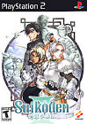 T-Teen Role Playing Sony PlayStation 2 2002 Video Games