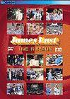 James Last - Live In Berlin (DVD, 2007)